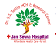 S S Tantia Medical College, Sri Ganganagar